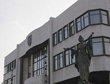 Parlament SR